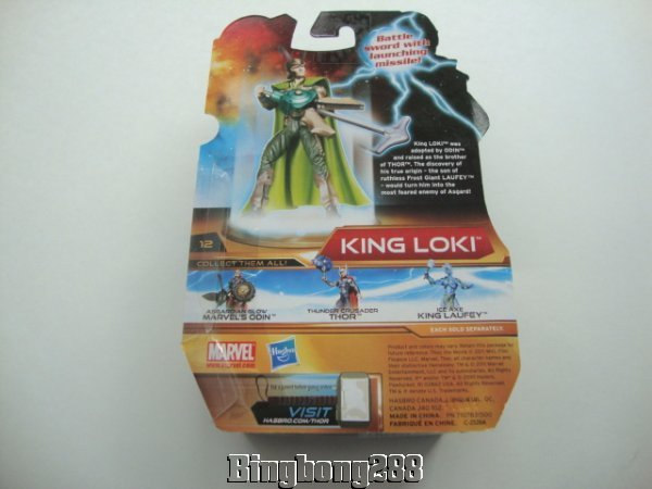 Details about THOR The Mighty Avenger Figures x 9 - Thor King Loki Odin  Hogun Volstagg NEW