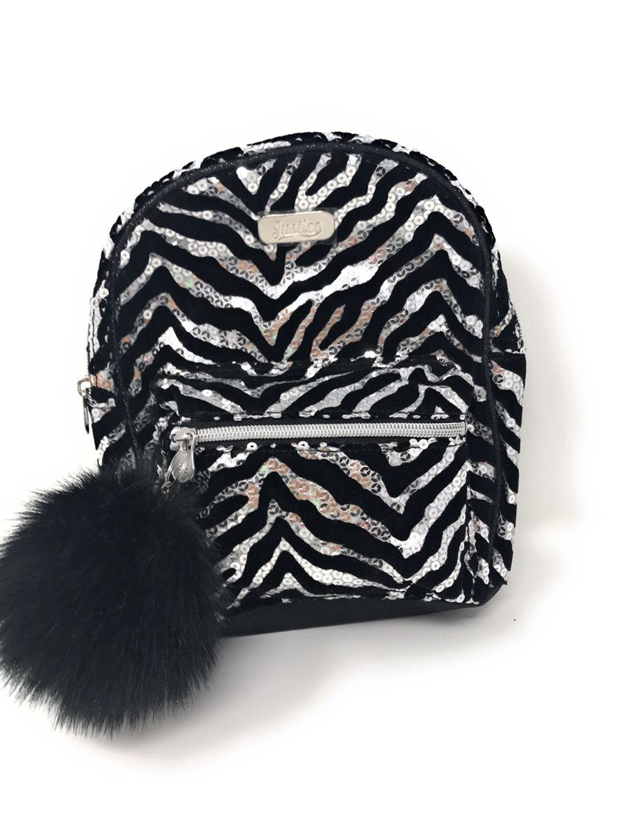 NWT Justice Girls Zebra Black// Silver Sequin Sparkle MINI Backpack~ SO FUN!!