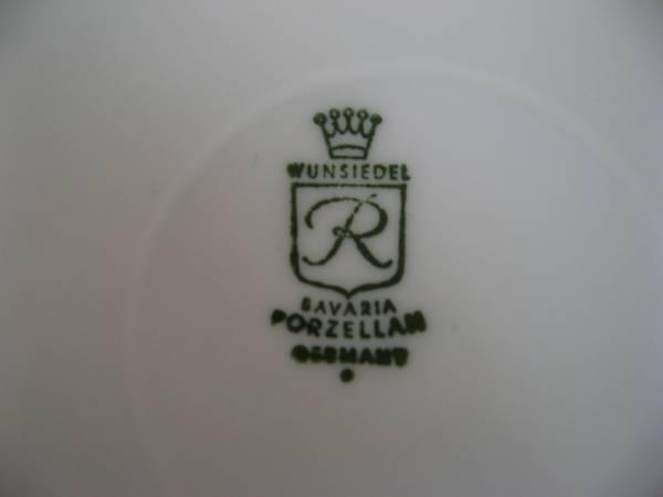 retsch german porcelain vase wunsiedel bavaria germany. Black Bedroom Furniture Sets. Home Design Ideas