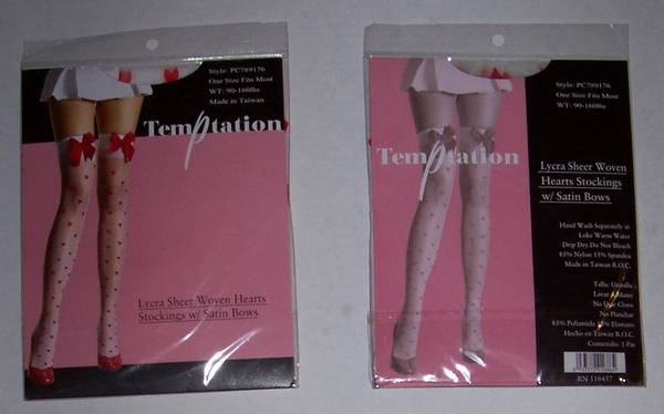 Greendog Macy/'s Pink lace pattern tights girls 8-10 or  10-14 NWT VALENTINE