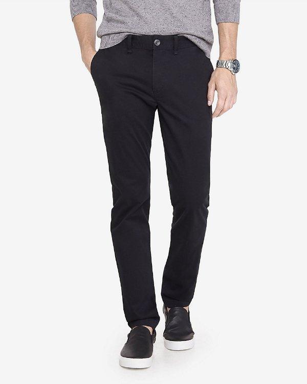 Express Men/'s Chino Skinny Fit Hayden Pants Brown New Sz 33,34 Waist